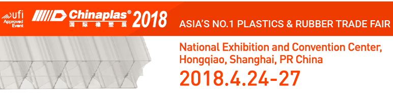 Visit Our Booth at Chinaplas 2018
